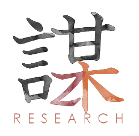 "Asian symbol with English word, ""RESEARCH"" below it"